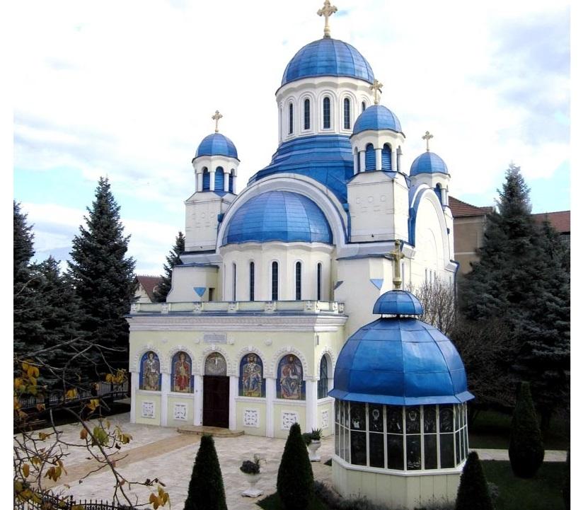 Lansarea Monografiei Părintelui Gheorghe Nemeș la Biserica Albastră
